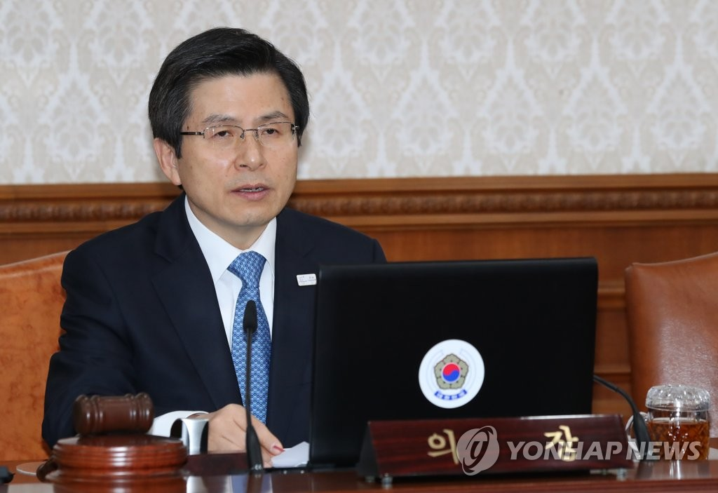 韩代总统:朝或发起挑衅 韩需冷静应对安全问题