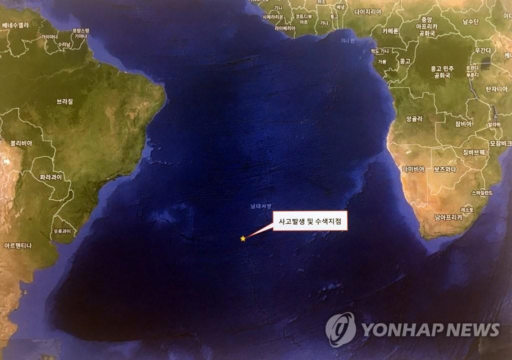 失联韩货船船员搜救工作无进展