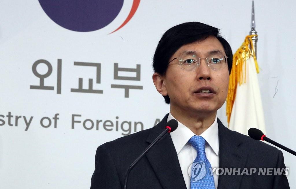 """韩外交部:""""4月危机说""""离谱"""