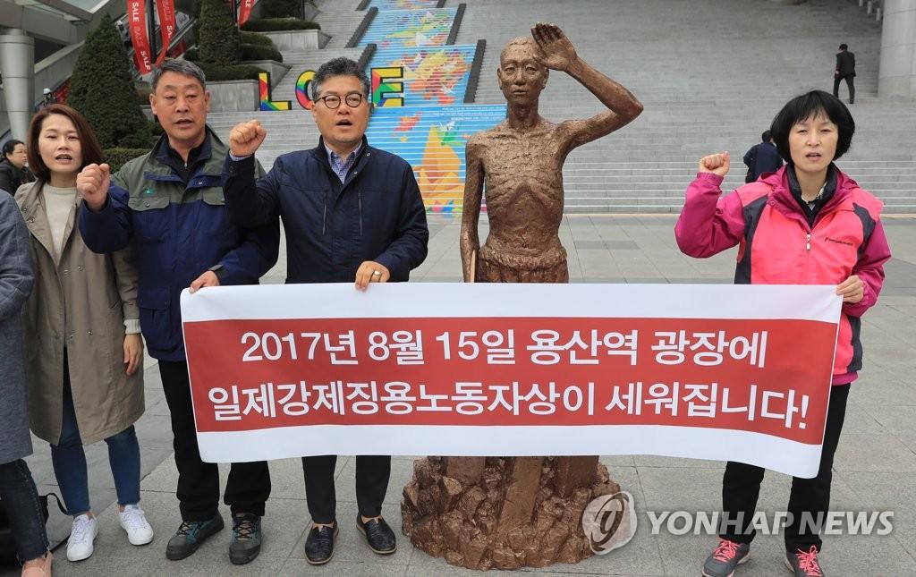 韩政府:在日本使领馆附近设劳动者像不可取