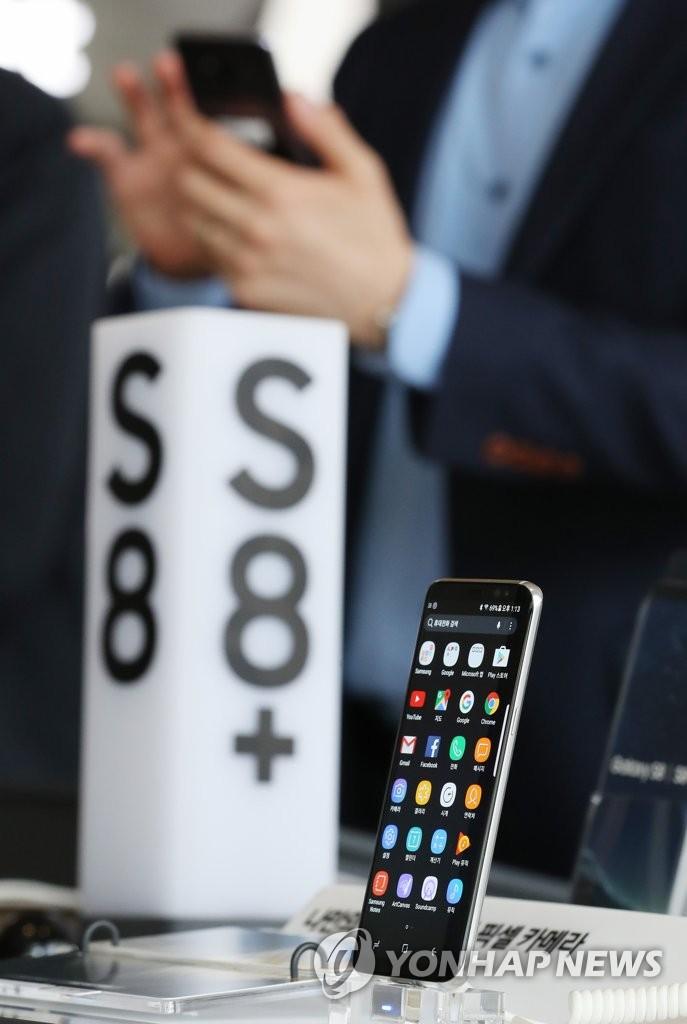 三星Galaxy S8在韩预售
