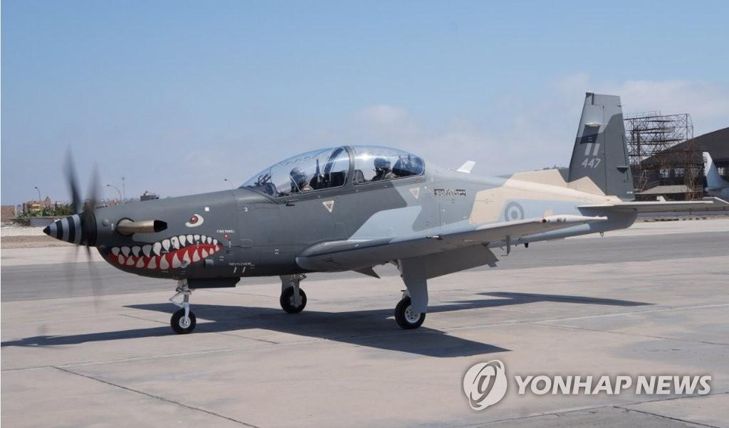 韩向秘鲁交付20架教练机