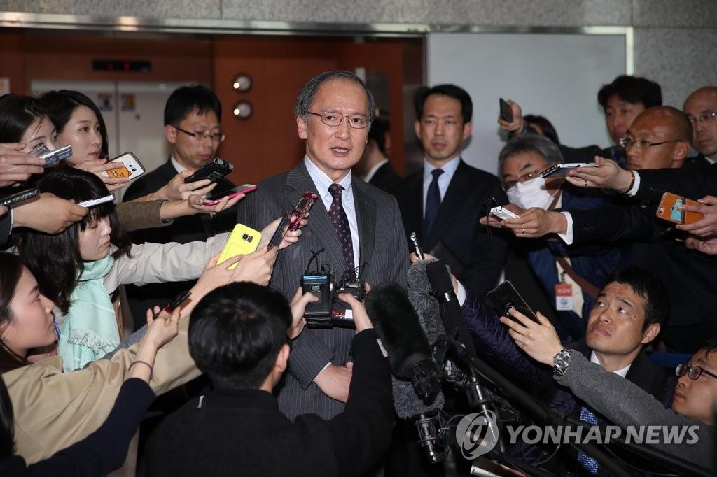 日驻韩大使向媒体表态