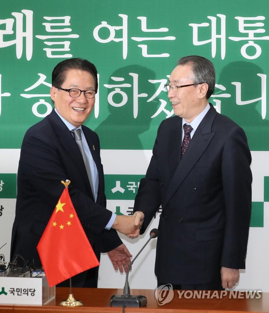 韩国民之党党首会晤武大伟