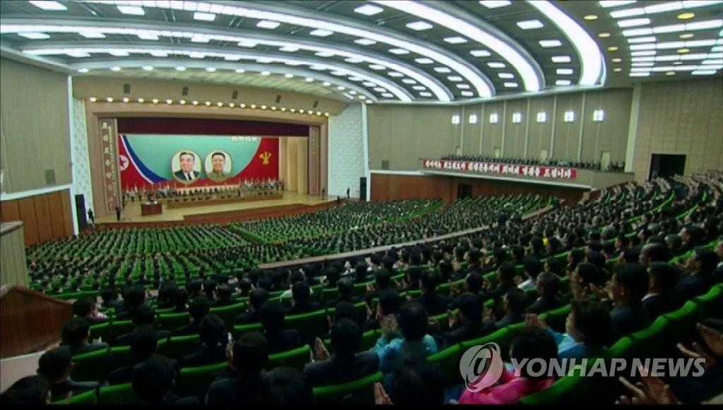 朝最高人民会议未剥夺金元弘国务委员资格引猜测