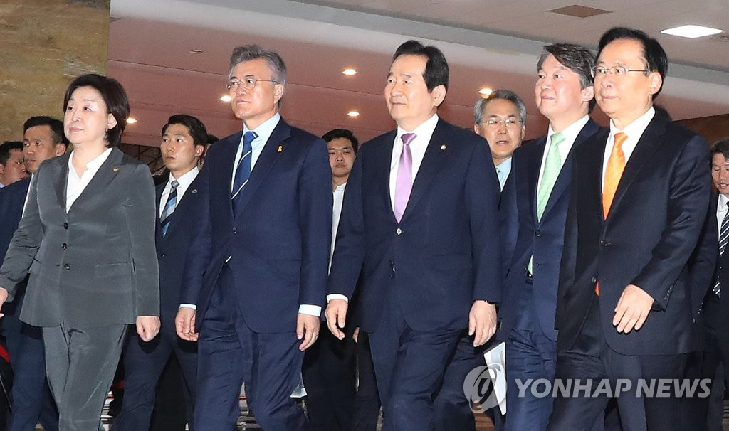 韩大选候选人出席修宪特委会