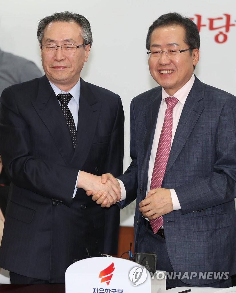 自由韩国党大选候选人会武大伟