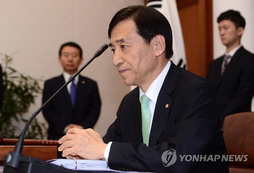 简讯:韩央行调高2017年经济增长预期至2.6%