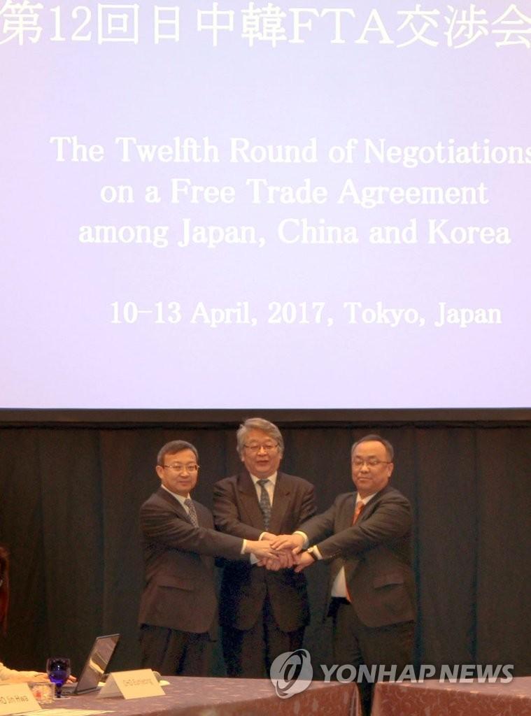 韩中日FTA第十二轮谈判东京举行