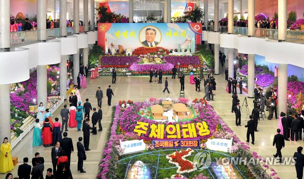 朝鲜举办金日成花展