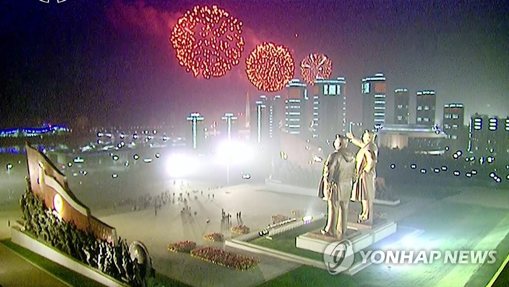 朝鲜欢庆太阳节