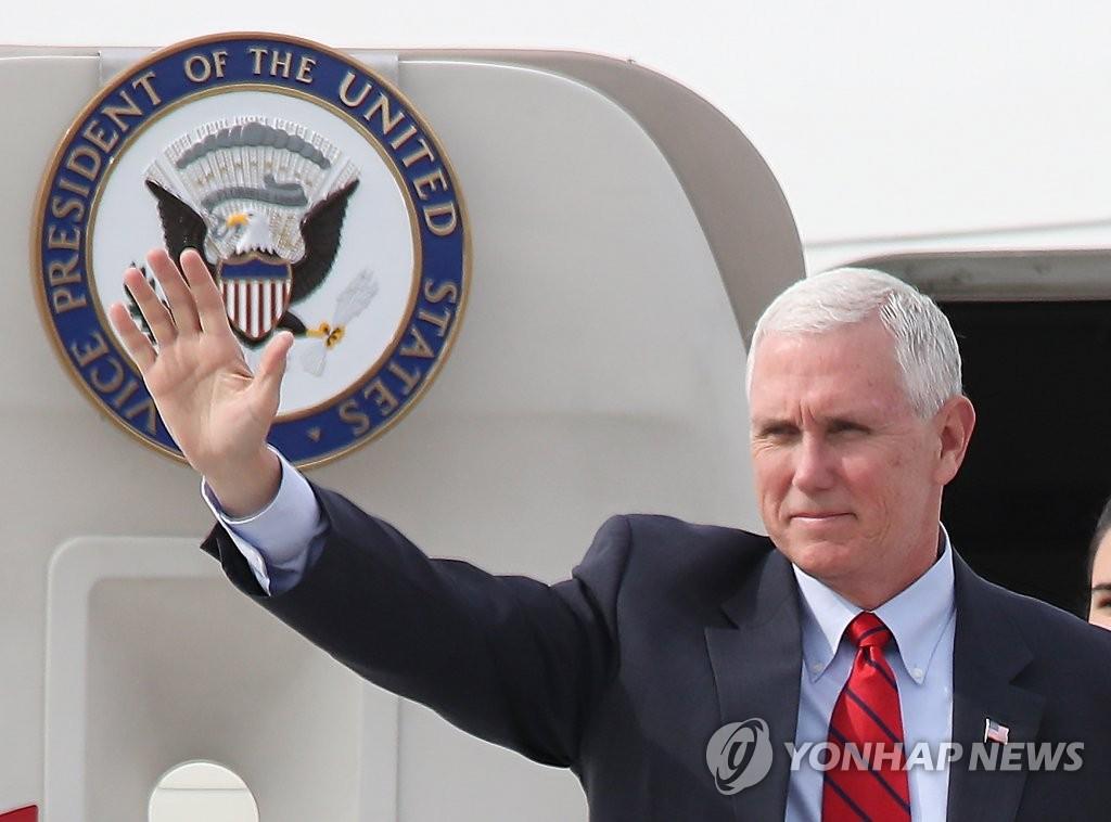 详讯:美国副总统彭斯访韩 明将会晤韩代总统