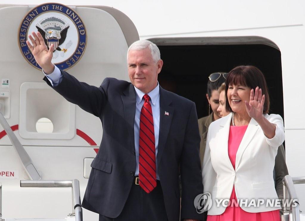 美国副总统彭斯抵韩
