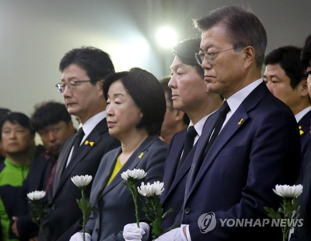 韩大选候选人吊唁沉船遇难者