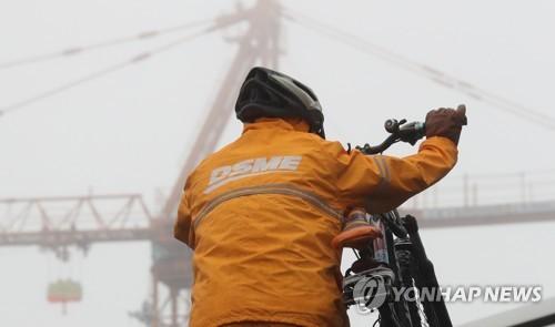 韩日将就造船补贴争端举行双边磋商