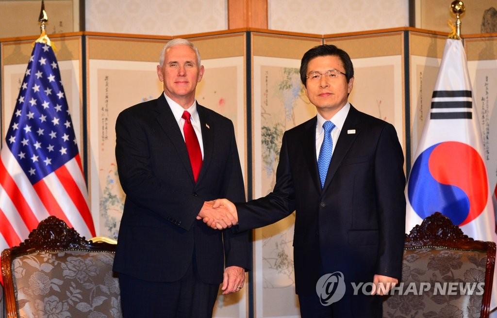 黄教安与美副总统握手