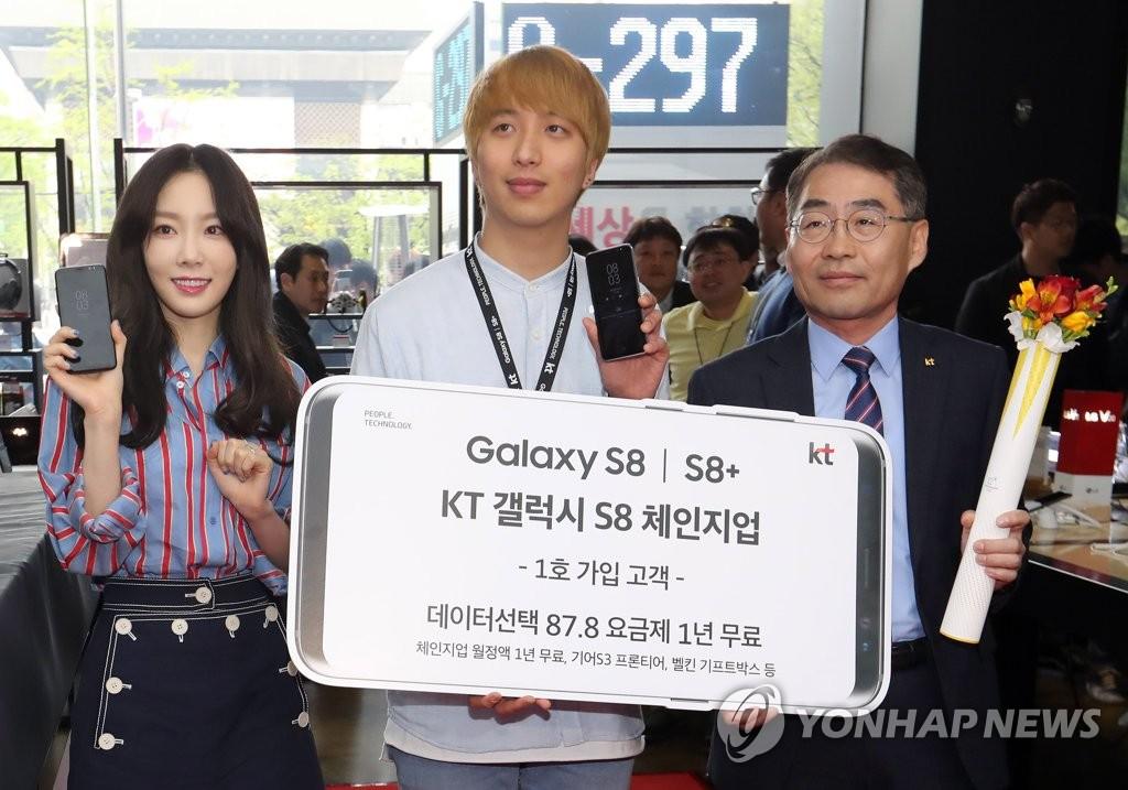 KT首位Galaxy S8用户