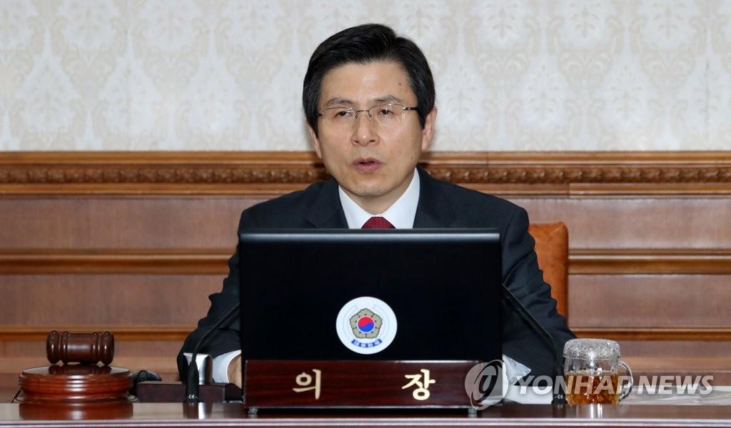 韩代总统:韩美商定若朝挑衅将采取惩罚措施