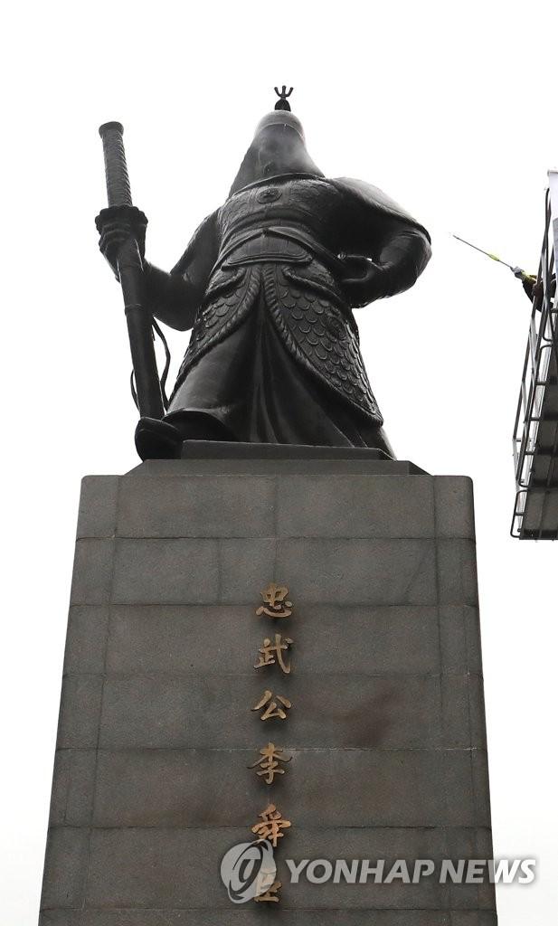 """为李舜臣将军""""沐浴"""""""