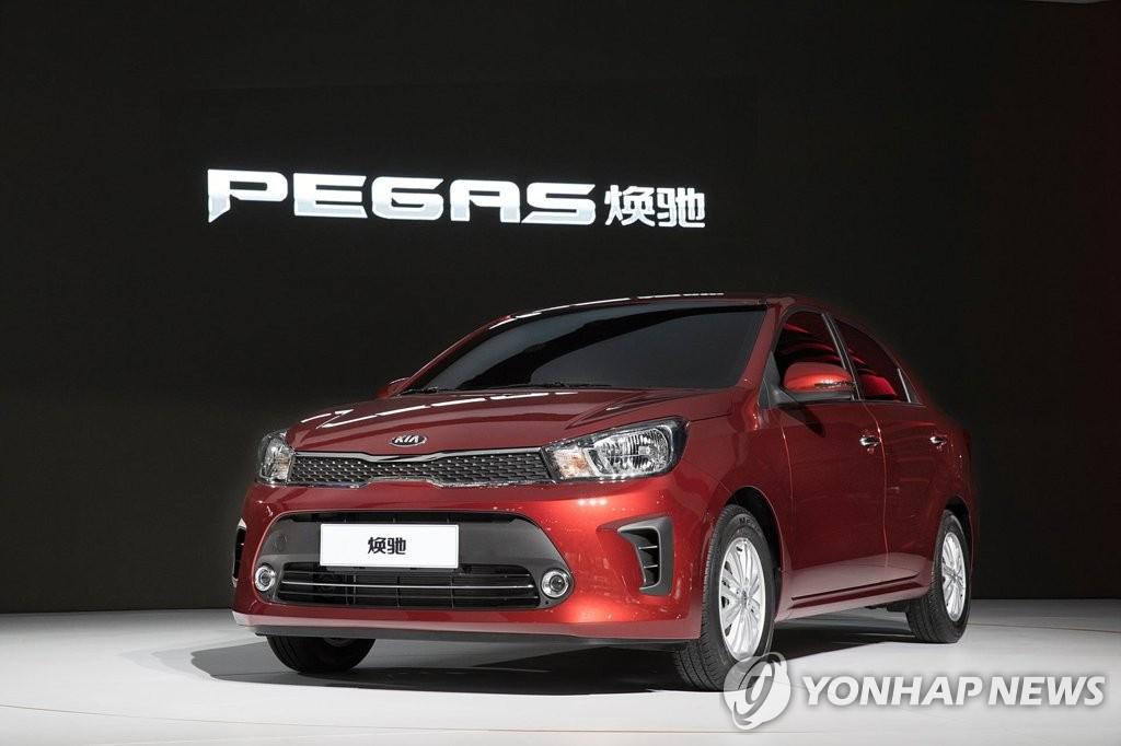 起亚全新小型车上海车展首发