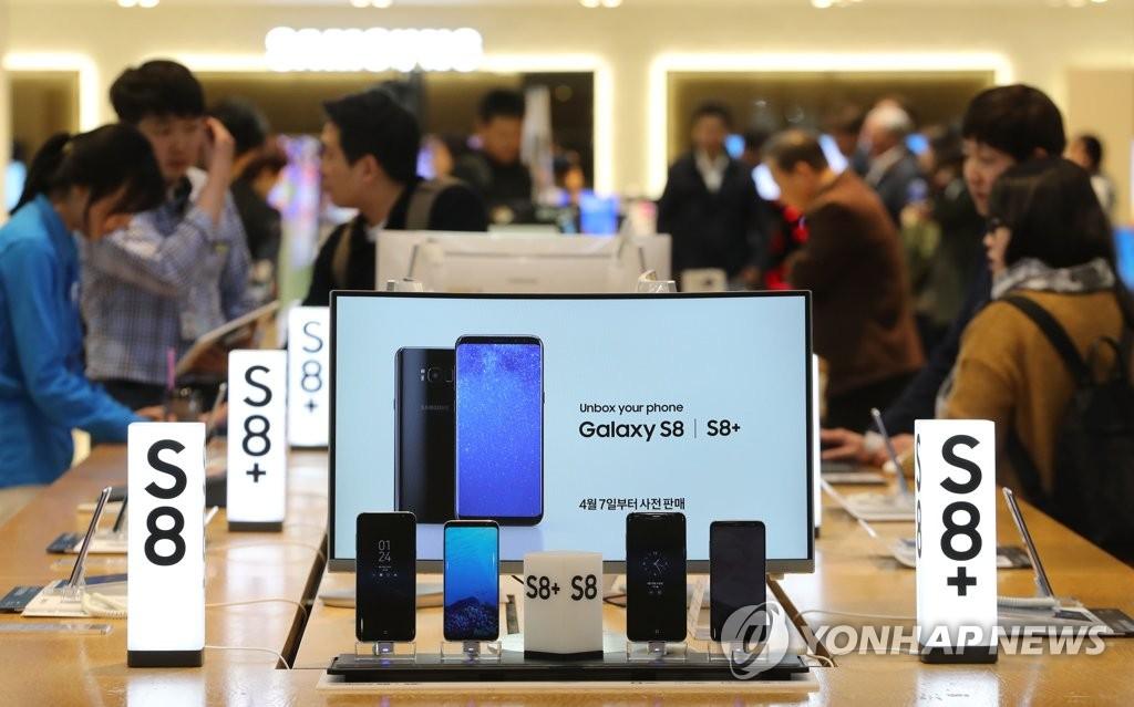 三星S8首发当日销量破26万部