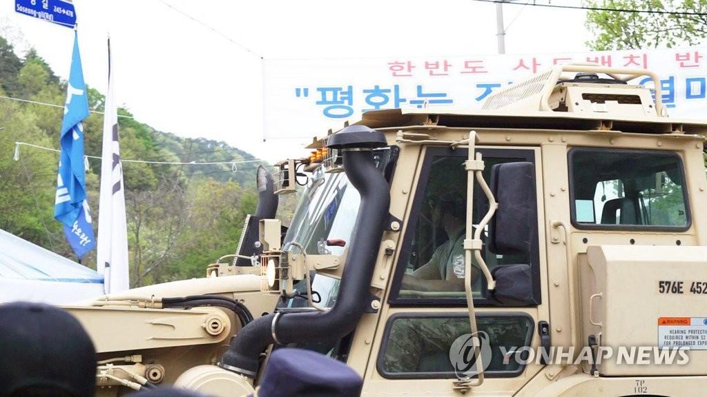 详讯:韩美走完萨德供地程序 美军将正式着手部署
