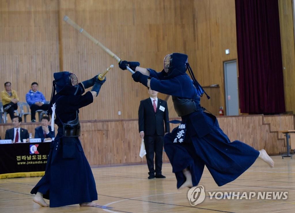 第17届世界剑道锦标赛将在韩开幕
