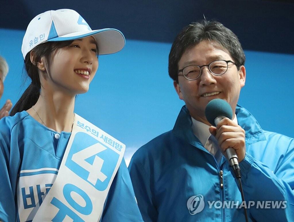 正党刘承旼女儿为父站台拉票