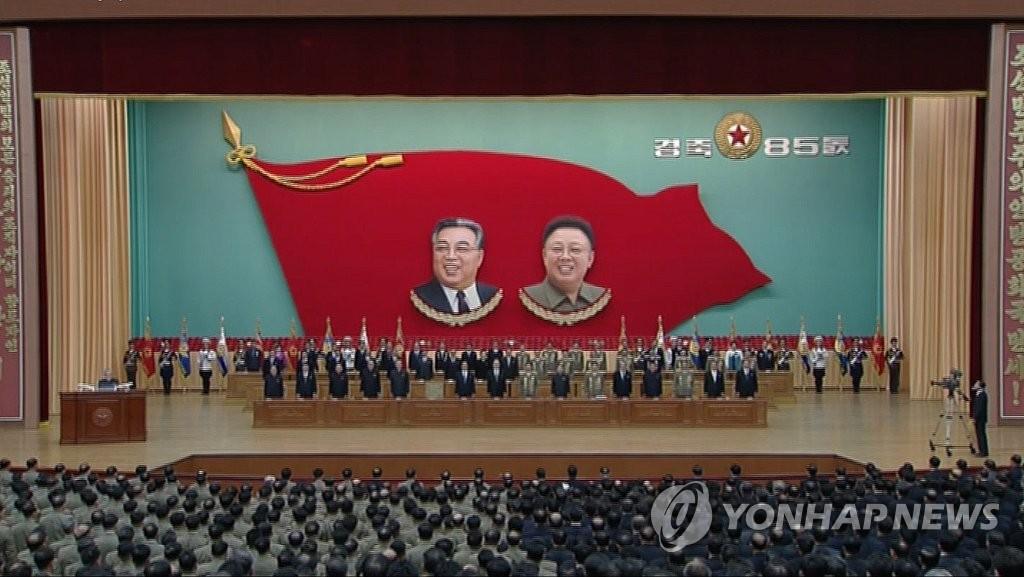 朝鲜召开中央报告大会庆祝建军85周年