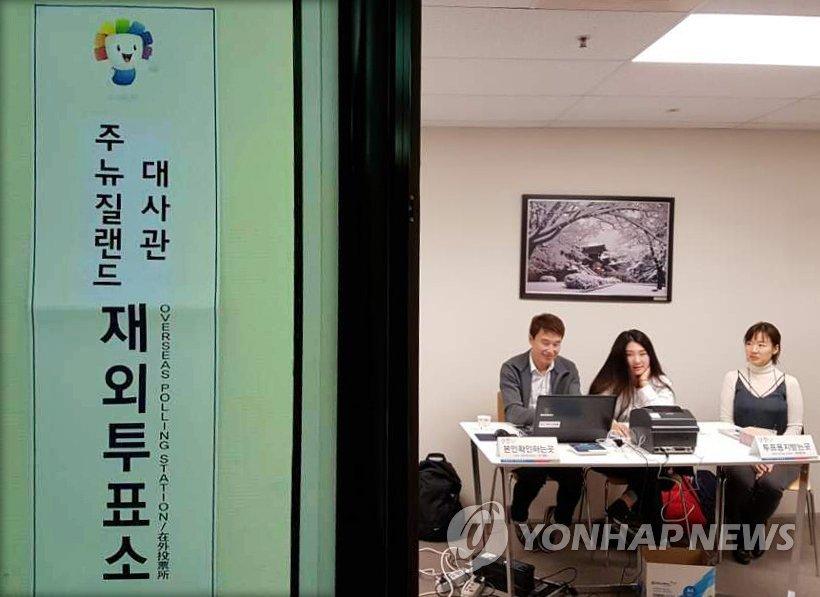 韩大选境外投票今启动