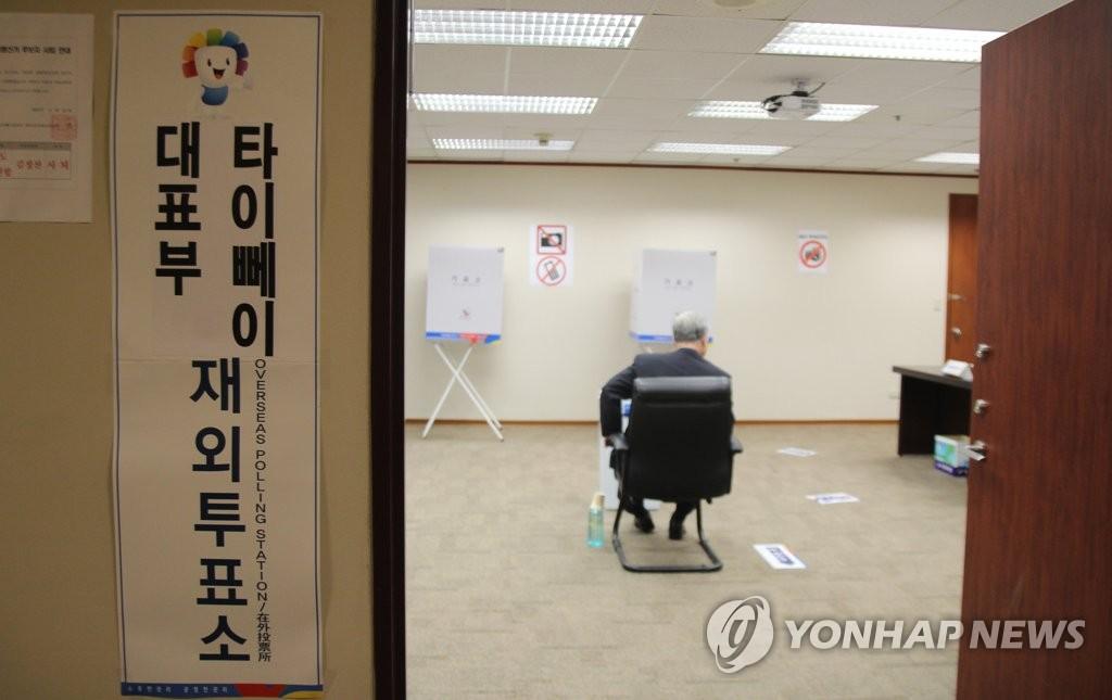 韩国首在台湾设立大选境外投票站