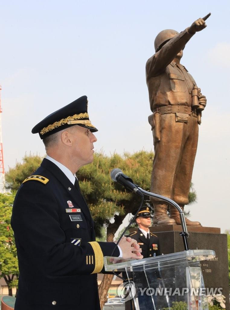 驻韩美军第8军司令部迁移工作启动