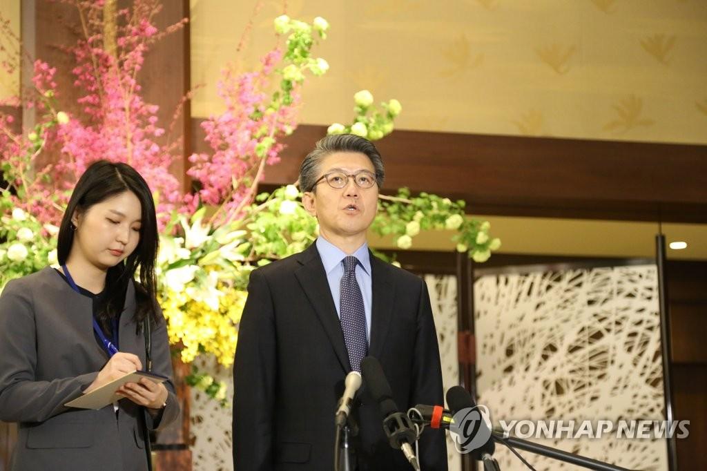 六方会谈韩美日团长会晤