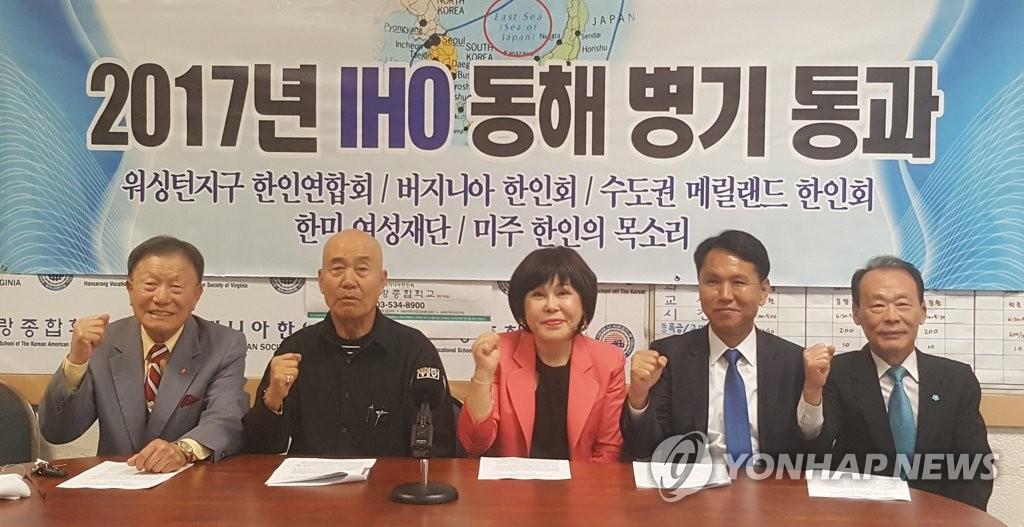 11万旅美韩侨联名请愿要求美政府标注东海