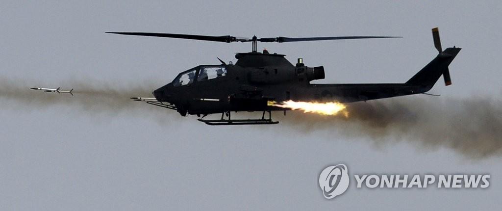 """4月26日,在京畿道抱川市陆军升进科学化训练场,AH-1S""""眼镜蛇""""直升机在演习中发射火箭弹。(韩联社)"""