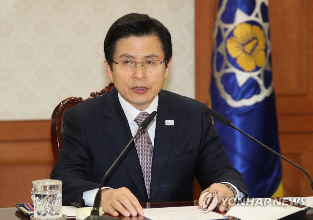 代总统黄教安(韩联社)