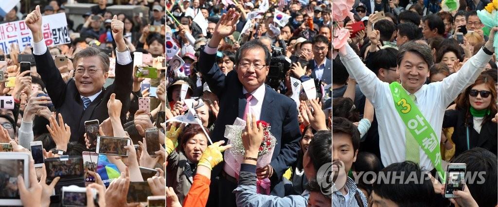 韩大选拉票大战如火如荼