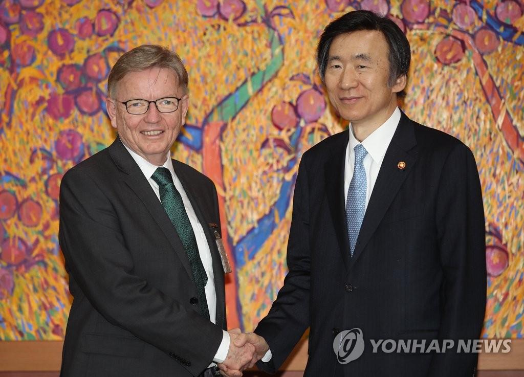 韩外长会见绿色气候基金秘书长