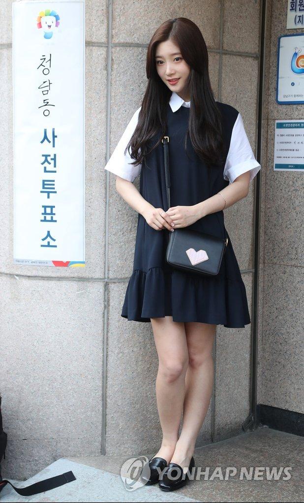 DIA郑采妍参加大选缺席投票