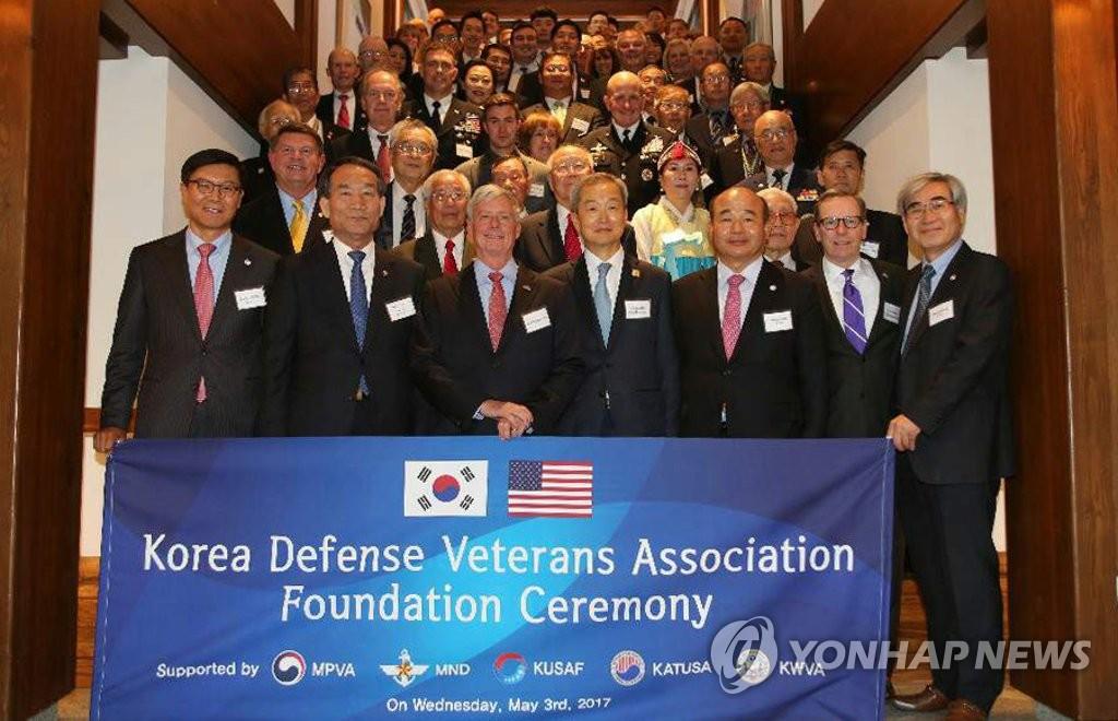 驻韩美军战友会成立