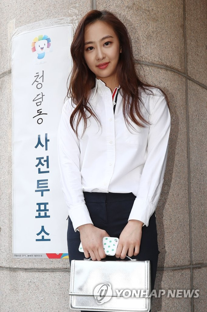 SISTAR多顺投票选韩国总统