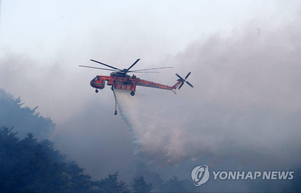 灭火直升机出动救灾