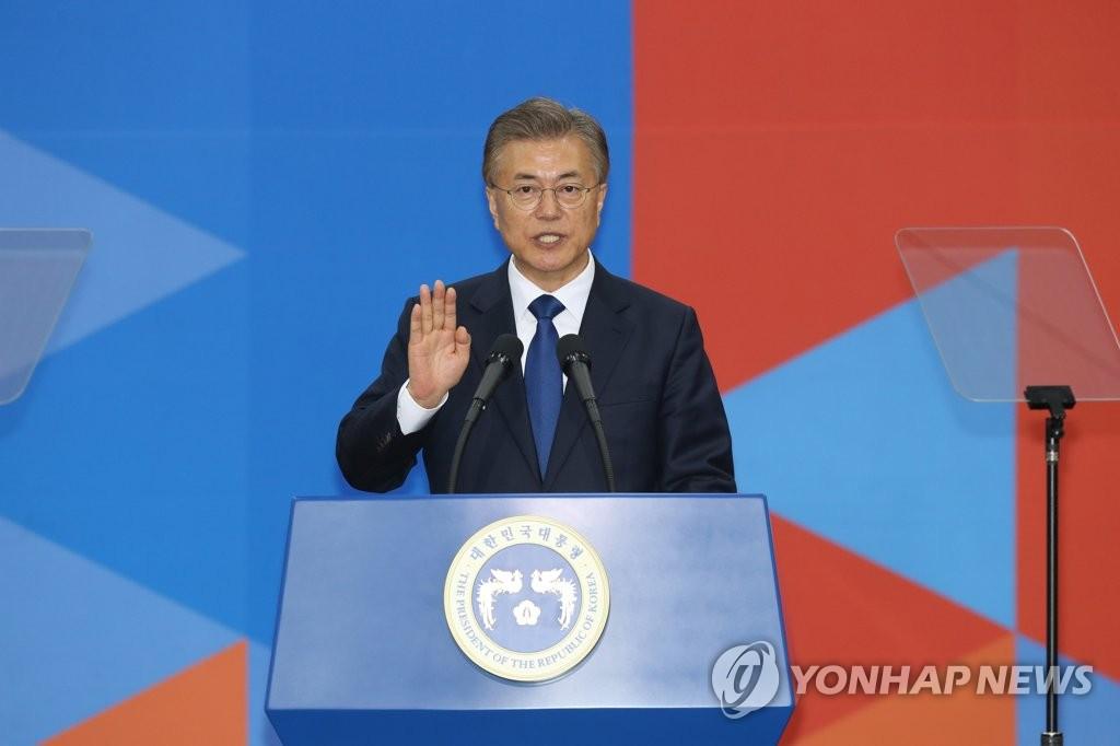 5月10日,在韩国国会中央大厅,文在寅正式宣誓就任总统。(韩联社)