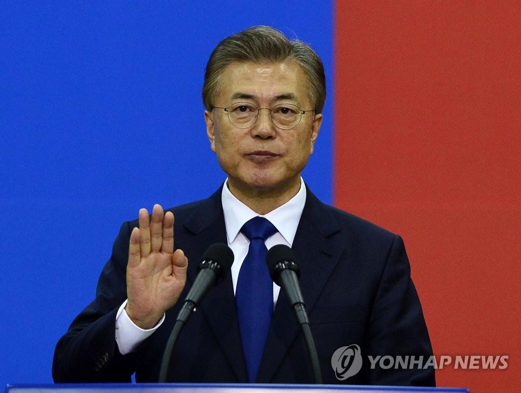 5月10日,在首尔汝矣岛国会中央大厅,文在寅宣誓就任第19任韩国总统。(韩联社)