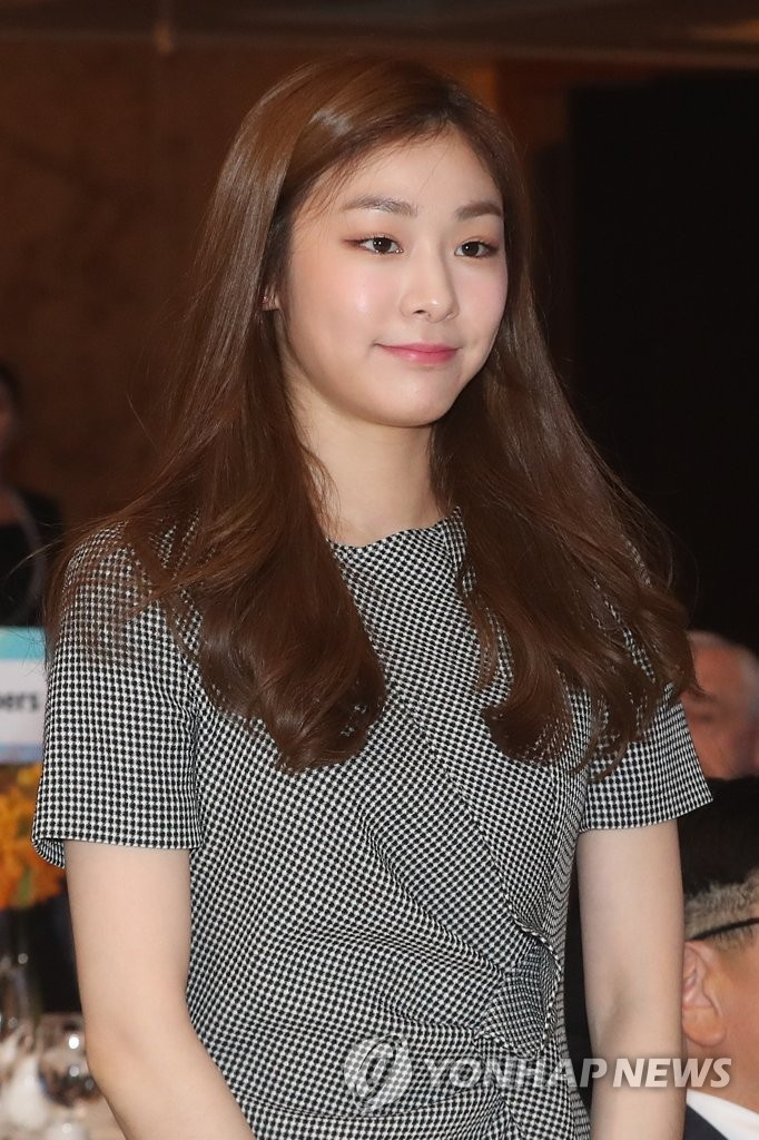 金妍儿出席国际体育记协大会
