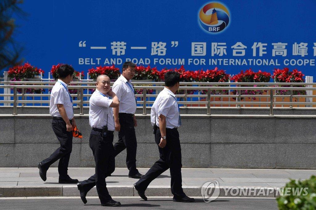"""图为""""一带一路""""国际合作高峰论坛的会场——中国国家会议中心。(韩联社/法新社)"""