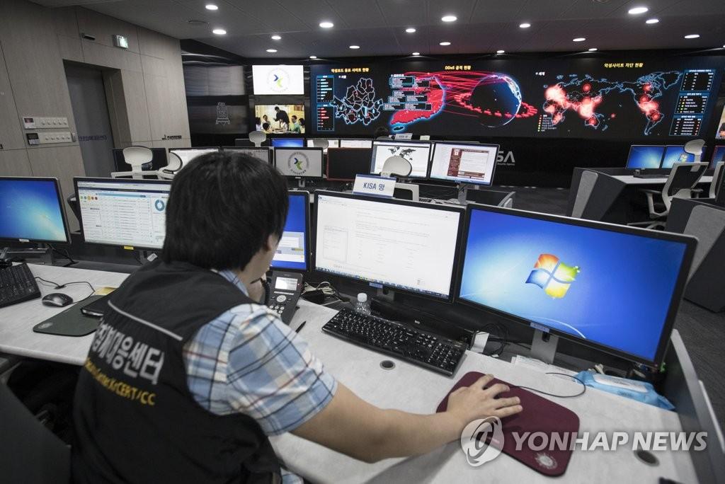 警惕勒索软件网络攻击