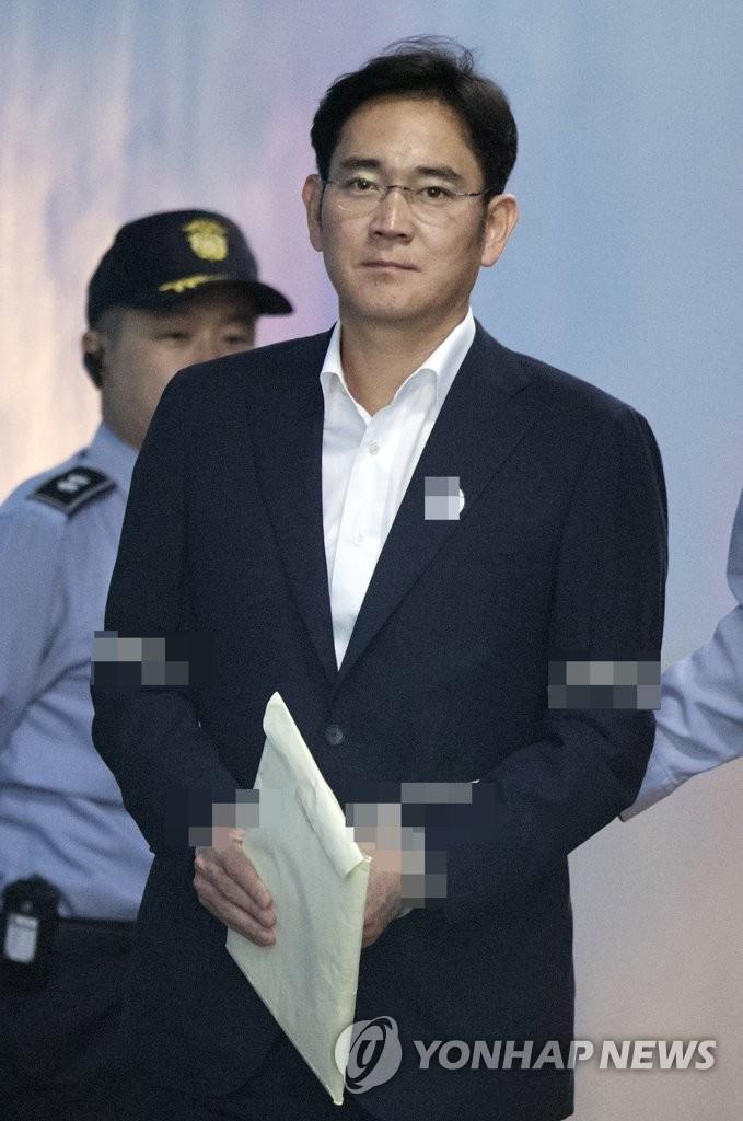 三星李在镕出庭受审