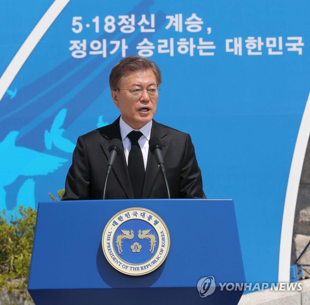 5月18日,在光州市国立5·18墓地,韩国总统文在寅发表致辞。(韩联社)