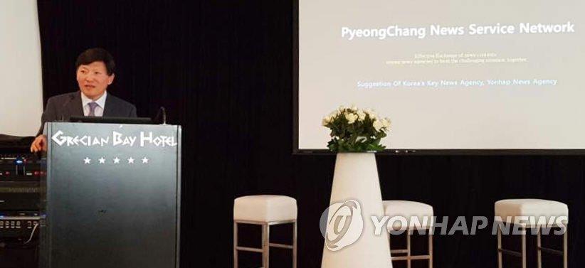当地时间5月18日,在塞浦路斯阿依纳帕,赵福来在EANA大会上介绍PNN。(韩联社)